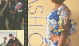 Contemporary-African-Fashion-image copyright Author - Suzanne Gott