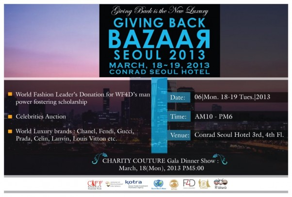 Africa to storm World Fashion4Development's Giving Back Bazaar in Seoul, Korea